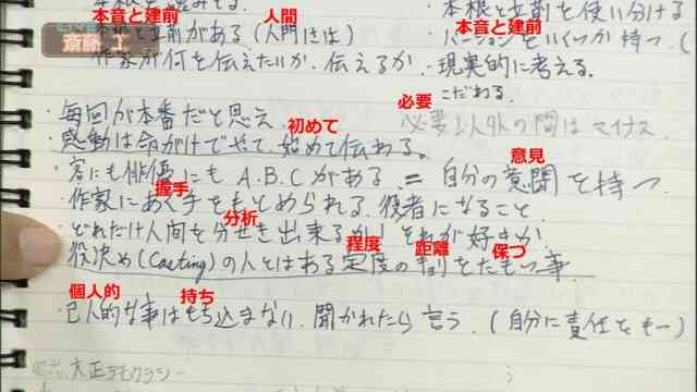 """野性爆弾くっきーがプロデュースした新人芸人の正体は""""斎藤工"""""""