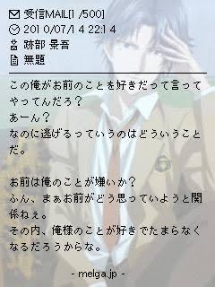 【ドリーム】夢小説書いていた方読んでいた方話しませんか?【黒歴史?】