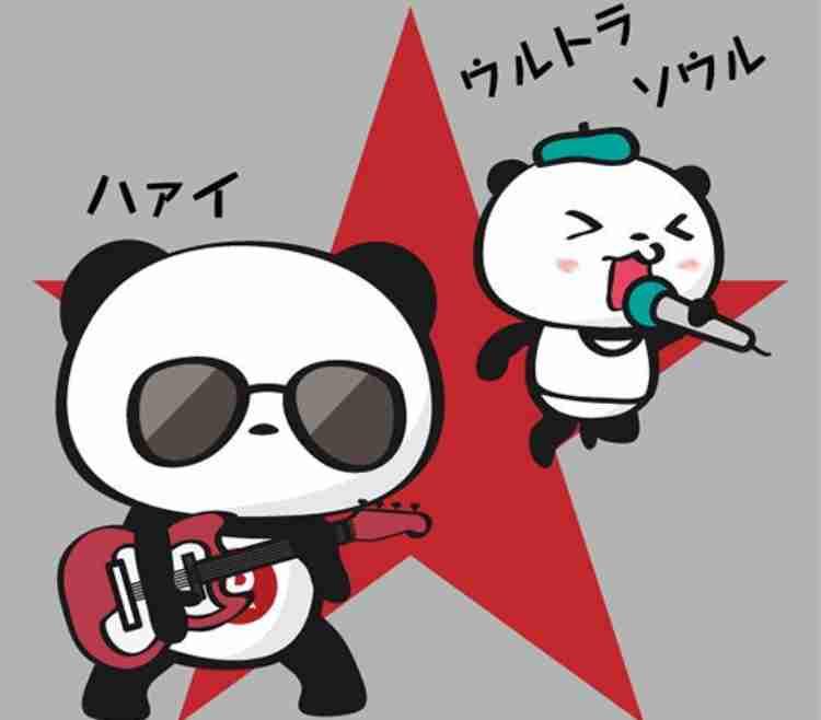【音楽】メッセージ性のある曲が集まるトピ