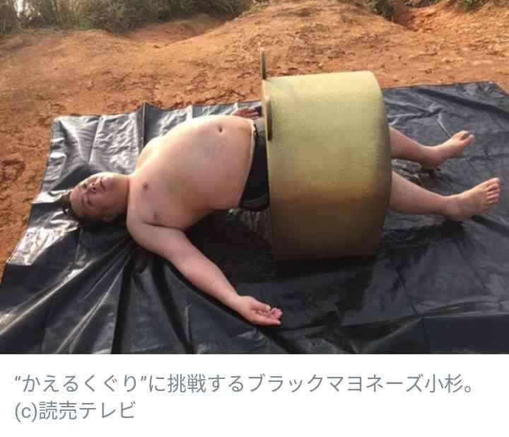 いろんなブラマヨ小杉竜一を見たい!