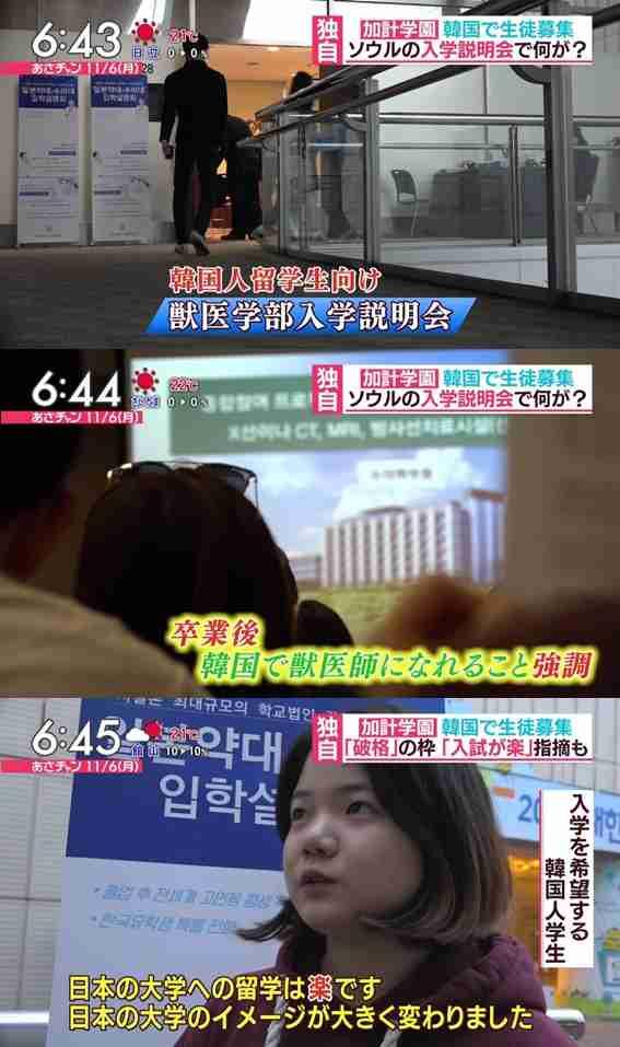 ビートたけし、安倍晋三首相のトークを絶賛「テレビをわかってる」「頭がいい」