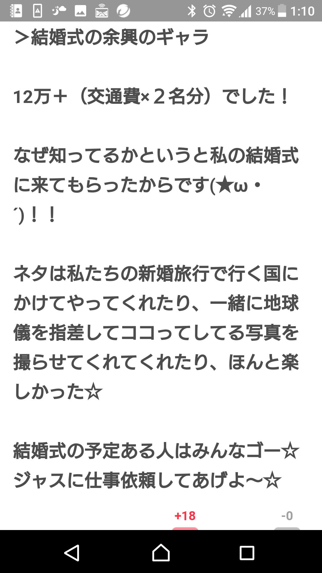 ゴー☆ジャスが第2子女児誕生を報告「可愛い女の子です!!」