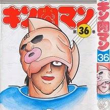 マスクや仮面をつけてる画像で会話するトピ
