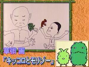 香取慎吾さん、インスタに裸の男性の芸術的な絵をアップする