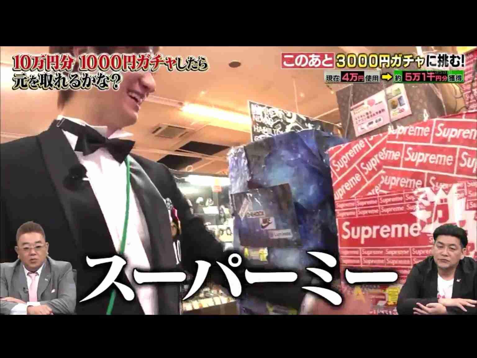 【オシャレ】supremeが好きな人