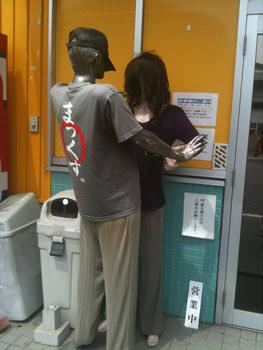 公共の場でイチャつくカップル