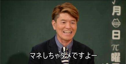 NON STYLE石田明、新幹線のトイレでの喫煙に苦言 共感の声