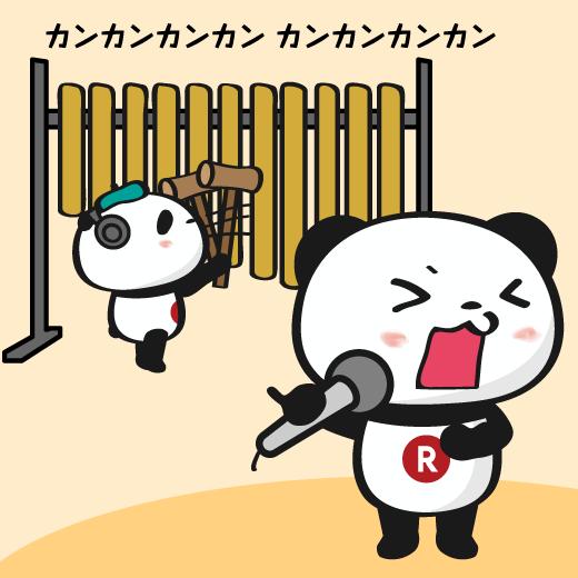 【実況・感想】はじめてのおつかい!爆笑!2018年大冒険スペシャル