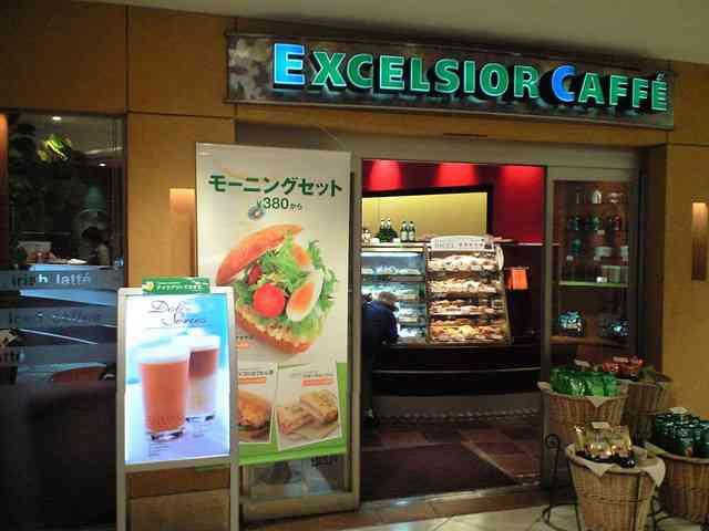 「EXCELSIOR CAFFÉ」利用される方〜♪