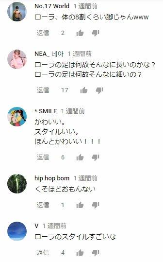 """ローラ、美脚強調ショット """"イケメン兄""""らと沖縄へ"""