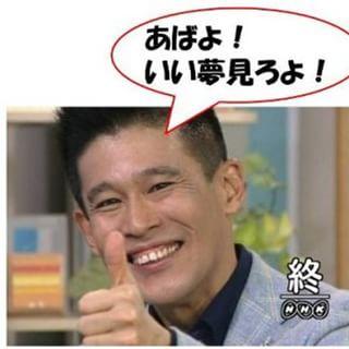 【開運】願いが叶うガルちゃん神社【招福】