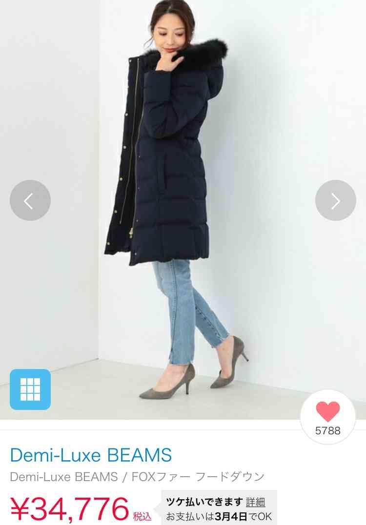 ダウンジャケットって着る?