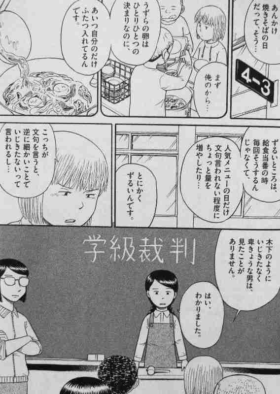 人生一番の漫画を紹介しあうトピ