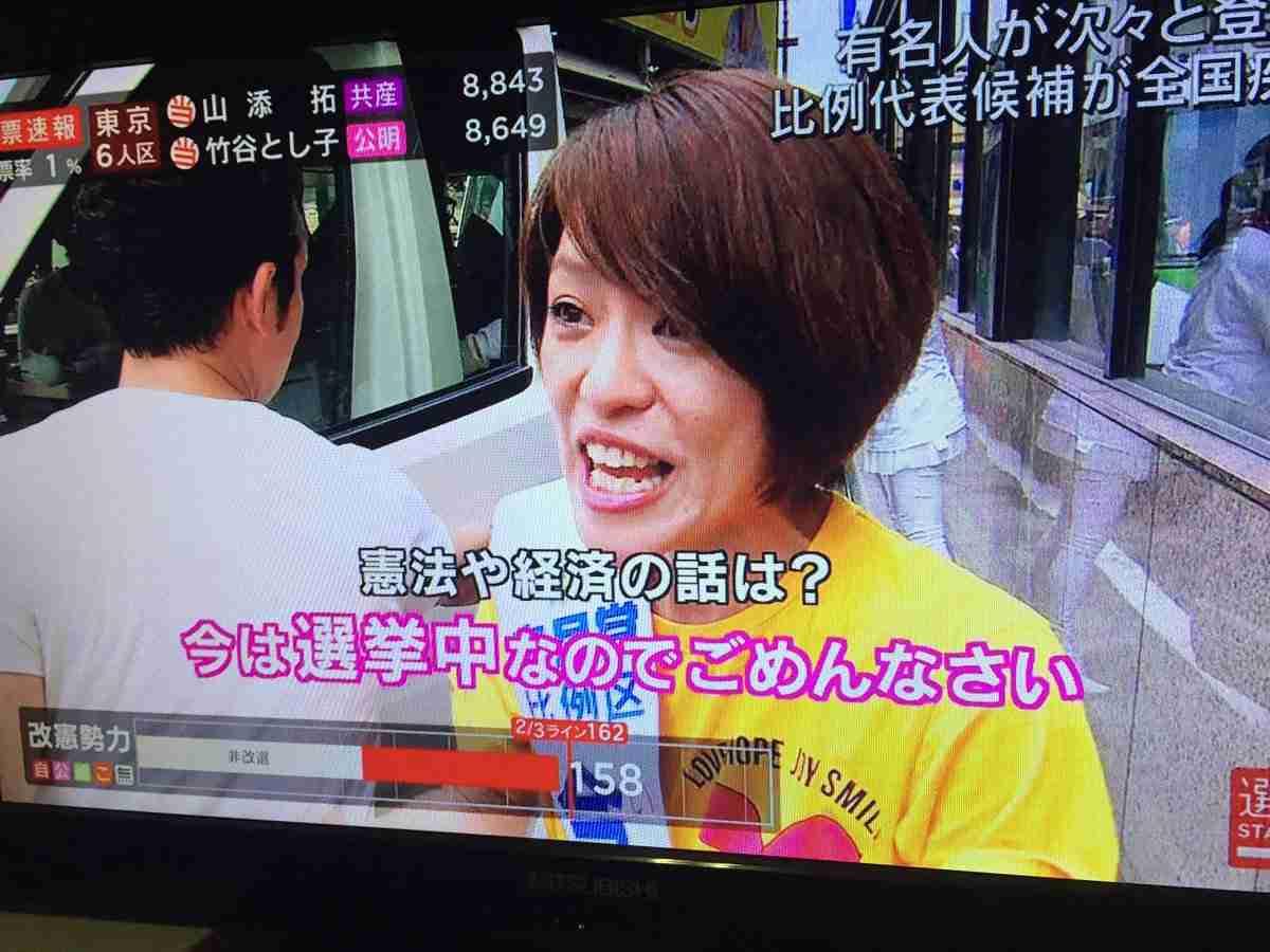 今井絵理子議員、5か月ぶりインスタで元気な姿を披露「希望あふれる未来を子どもたちに残していきたい!」