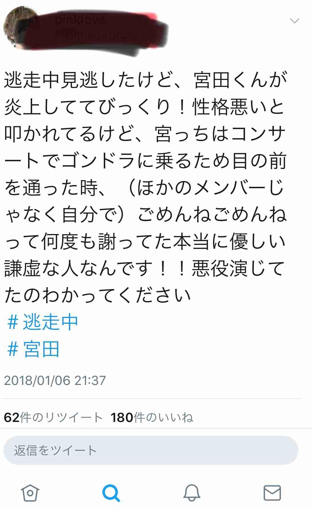 """Kis-My-Ft2宮田俊哉、フジ『逃走中』の""""ヤラセ""""を暴露! 「やりたくないことでもやらなきゃ……」"""