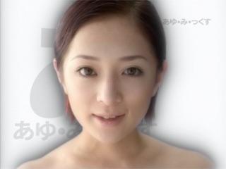 芸能人のデビュー直後の画像を貼るトピ PART2