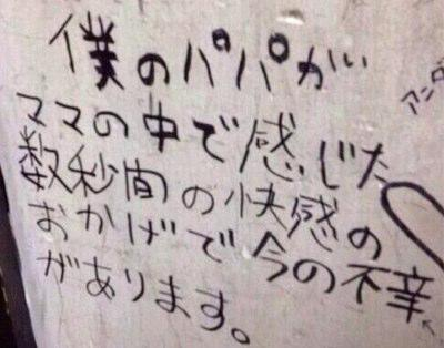 10円玉握り「おなかすいた」 コンビニで5歳女児保護 傷害容疑で実母ら逮捕