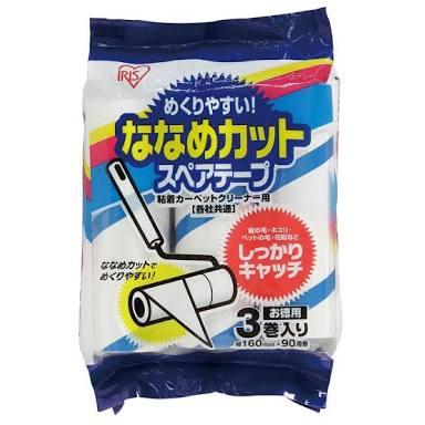 コロコロ好きな人〜!