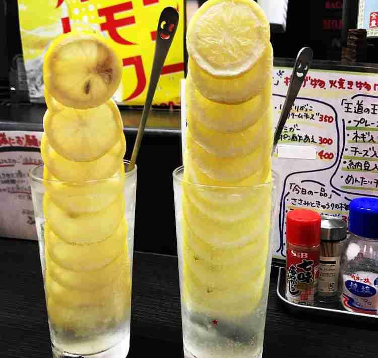 【急募】レモンの使い方