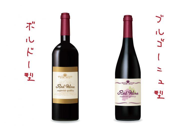 ワインを学びたい!