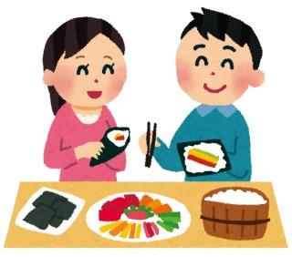 手巻き寿司好きな人〜!