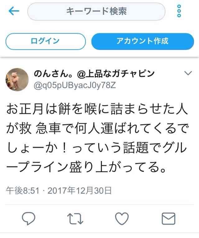 餅でのど詰まらせ10人搬送 東京消防庁が注意呼びかけ