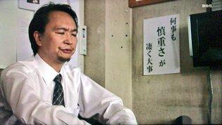 松本潤主演『99.9』続編初回、15.1%高視聴率でスタート