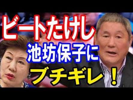 池坊保子議長、貴乃花親方へ「マフラーは理事会でふさわしくない」