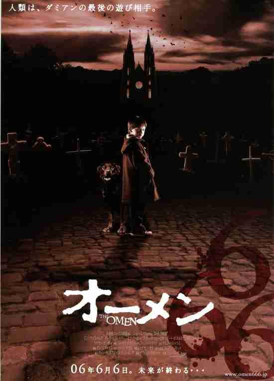【画像】素敵な映画のポスターを集めよう!