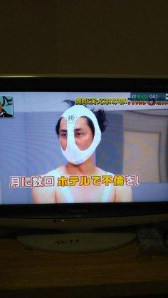 「新婚さんいらっしゃい!」打ち切り説を否定 朝日放送