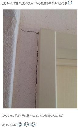 アレク&川崎希夫妻、2度目の自宅新築「着工までもうすぐ」 壁紙はエルメス!?