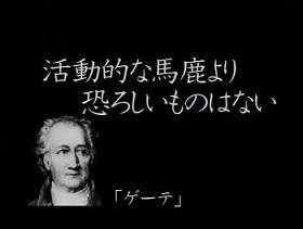 日本で暴れた米国人ユーチューバーの悪行に米国人たちが謝罪「同じアメリカ人が馬鹿なことして日本の皆さんごめんなさい」