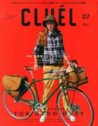 30代何の雑誌を読みますか?