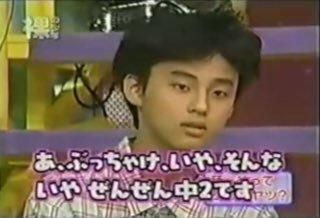 Kis-My-Ft2の藤ヶ谷太輔 ジャニーズ入り秘話 不合格もジャニー社長「youはすごいよ」