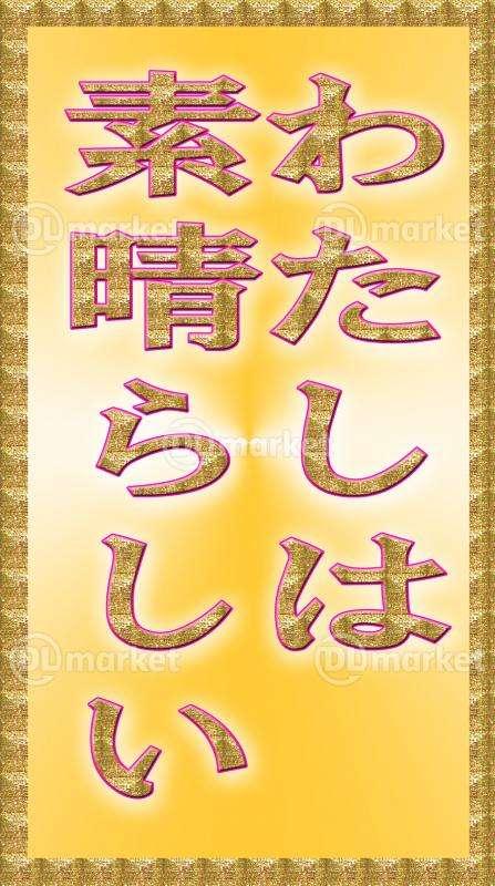 【新年】縁起が良さそうな画像を貼るトピ
