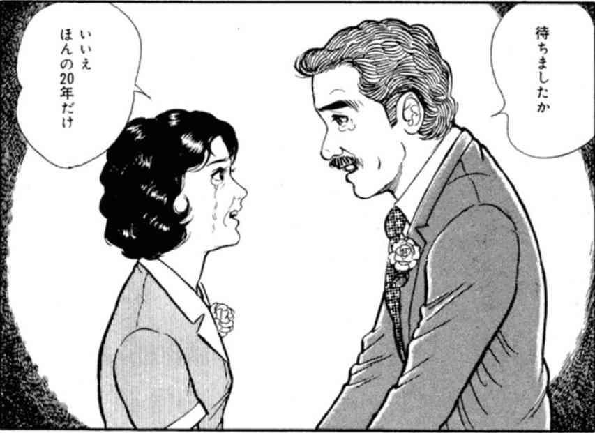 """""""こじらせ""""田中みな実「私は絶対結婚する」"""