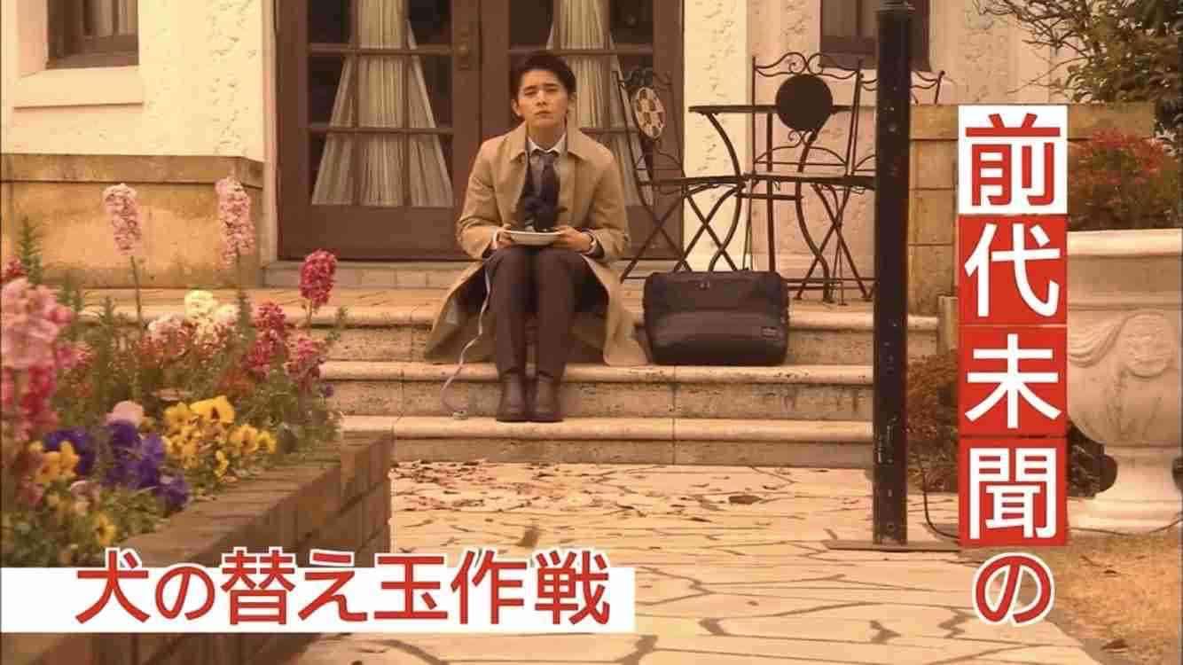 [実況・感想]   もみ消して冬~わが家の問題なかったことに~#01