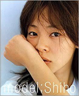SHIHOの放任子育てに松本人志「テメェ…」