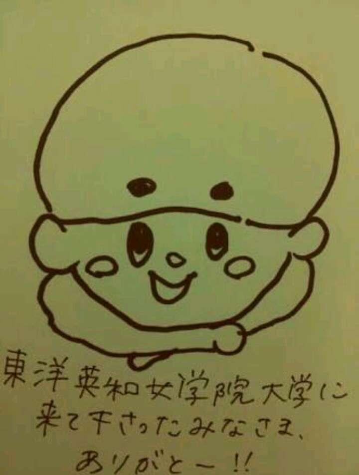 竹内涼真は「あざとい」のか?真のぶりっこ度&ナルシスト度を、筆跡から読み解く!
