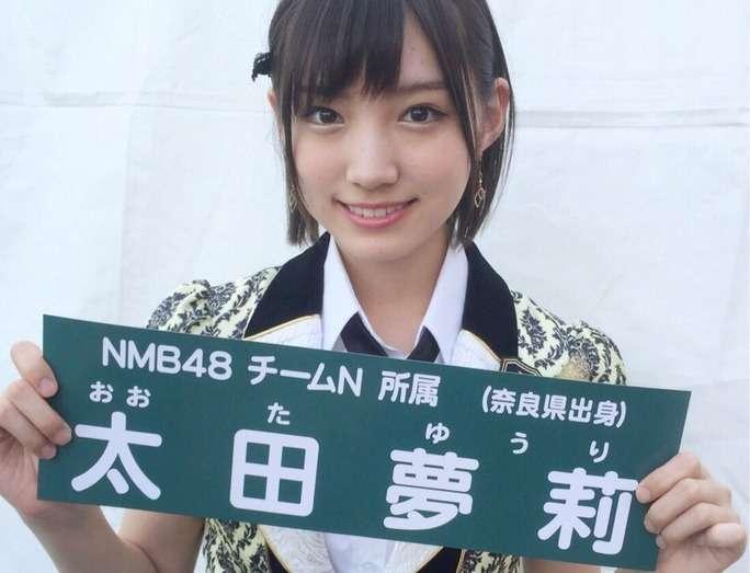 NMB48が好きな人集まれ