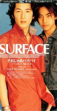 SURFACEが8年ぶり再始動、20周年記念ライブ開催