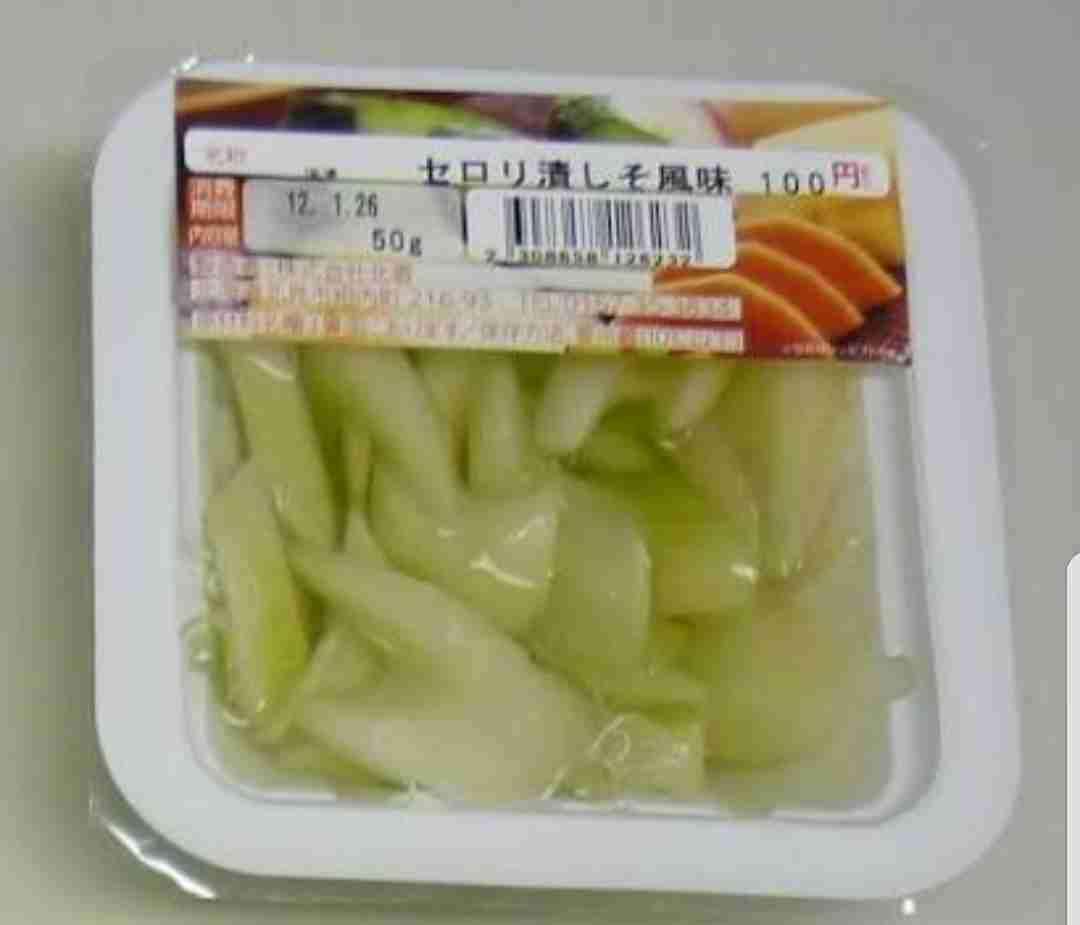 【ローカル】セイコーマートのおすすめ商品