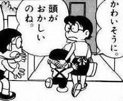 立行司の式守伊之助が若手行司にセクハラ行為 相撲協会は懲戒処分を検討