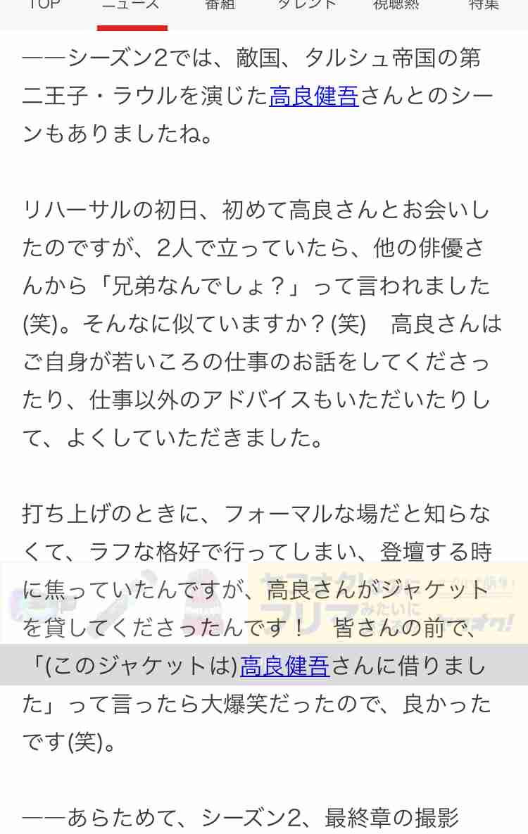 【実況・感想】大河ファンタジー 精霊の守り人~最終章~(9)「旅立ち」