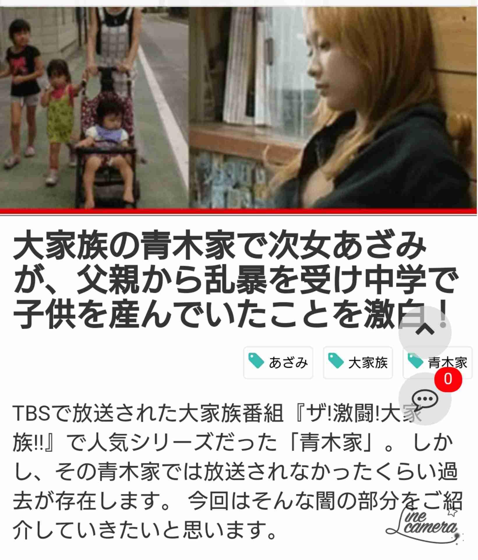 10代の娘にみだらな行為 監護者性交罪初適用、容疑の52歳父親逮捕 静岡