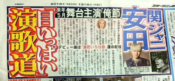 ジャニー喜多川社長、紅白に進言 「おじいちゃん、おばあちゃん」の満足度を気に掛ける