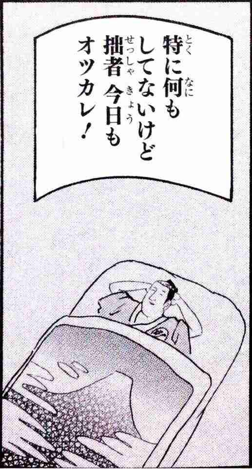 【定期トピ】面白い画像を貼るトピ