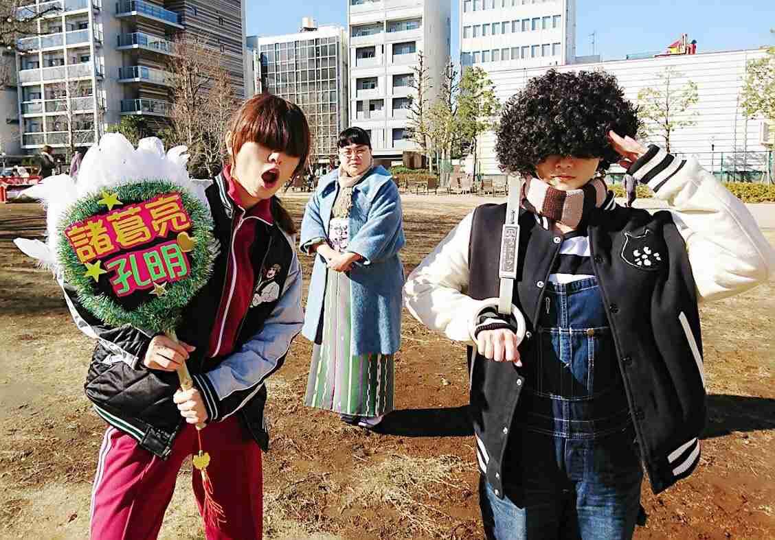 芳根京子主演『海月姫』初回平均視聴率8.6%