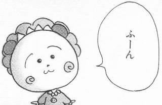 元モー娘。保田圭、第1子男児出産! 妊活乗り越え待望の我が子誕生