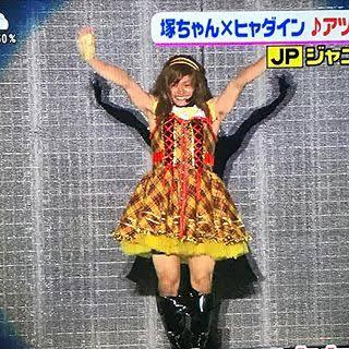 好きなジャニーズの衣装